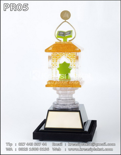 Piala Lomba MTQ