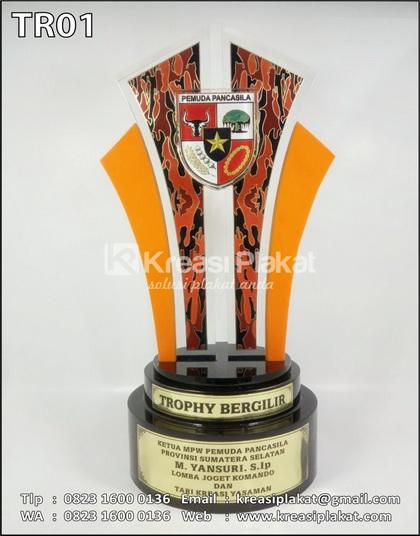 Piala Bergilir Pemuda Pancasila
